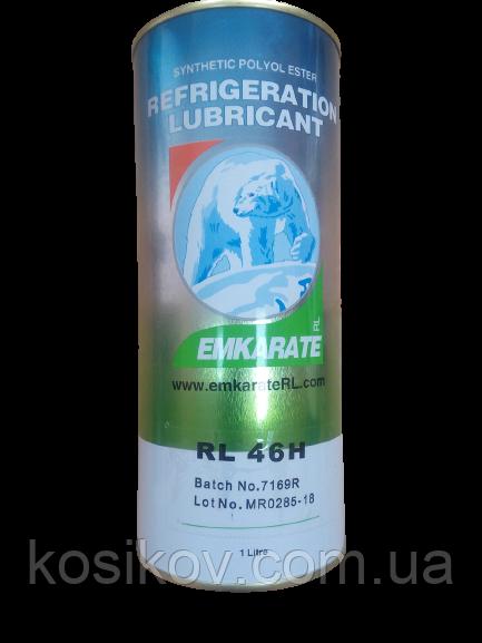 Синтетическое фреоновое масло POE RL 46H Emkarate