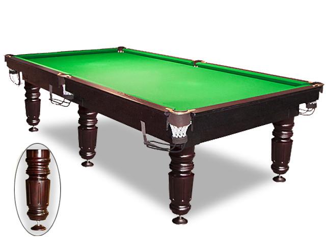 Бильярдный стол для пула СИРИУС 7ф ардезия 2.0м х 1.0м