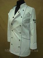 Куртка поварская №3