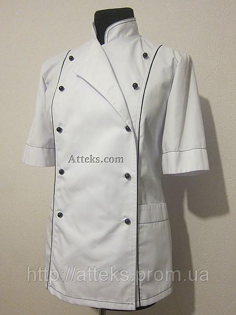 Китель повара с коротким рукавом