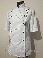 Поварская куртка (короткий рукав) №2