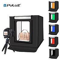 Лайткуб Фотокуб Photobox Лайтбокс Софтбокс світловий 40х40х40 +6 фонів Puluz для предметної зйомки