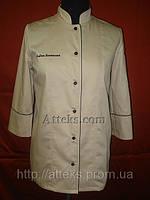 Куртка поварская (однобортная) №6