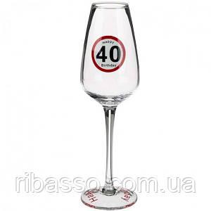 OOTB Бокал  для шампанского Happy Birhday 40