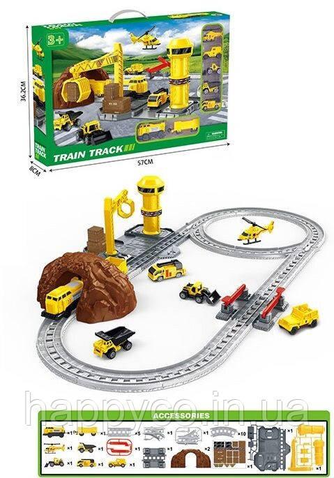 Детская Железная дорога со строительной техникой