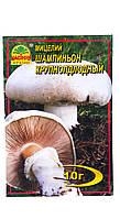 """Мицелий грибов - """"Шампиньон крупноплодный"""" 10г"""