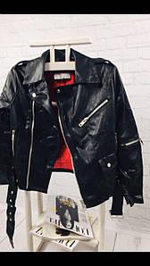 Модная женская короткая куртка  из экокожи на подкладке 42-46 р