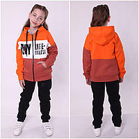 Теплый спортивный костюм  LIFE Оранжевый/кирпич 90% хлопок 134