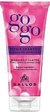 Kallos Gogo шампунь восстанавливающий для сухих, ломких и поврежденных волос 200 мл