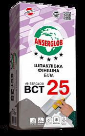 Шпаклевка финишная белая морозостойкая Anserglob ВСТ 25 25 кг