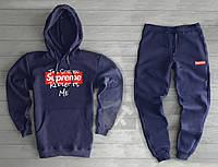 Спортивный мужской костюм Supreme (Супрем), темно-синий, код OW-2028
