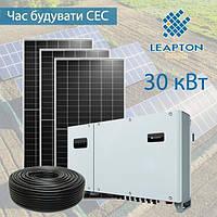 Кредит от УкрГазБанка на солнечные электростанции