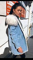 Стильная женская джинсовая куртка-парка с опушкой 42-46 р