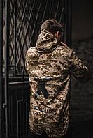 Куртка демисезонная Off White military , Камуфляж, Штормовка, Ветровка весна-осень