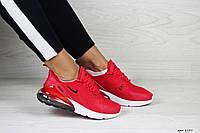 Кроссовки женские Nike Air Max 270 красные, Найк Аир Макс 270, дышащий материал, прошиты. Код SD-8239