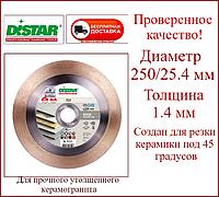 Алмазный отрезной диск Distar Edge 45°  250х1,4х25х25,4 по керамограниту, фото 1