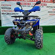 Квадроцикл Sokmoto (в ассортименте)