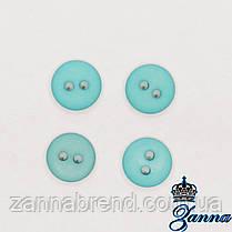 Пуговица (декор) пластиковая (18) голубого цвета 10 шт