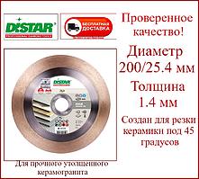 Алмазний відрізний Distar Edge 45° 200х1,4х25х25,4 з керамограніту
