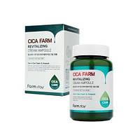 Ампульный крем с экстрактом центеллы FarmStay Cica Farm Revitalizing Cream Ampoule 250 мл, фото 1