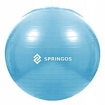 М'яч для фітнесу (фітбол) Springos 55 см Anti-Burst FB0006 Sky Blue, фото 3