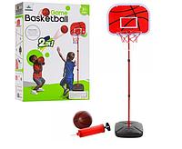 Баскетбол дитячий Дитяче баскетбольне кільце на стійці Баскетбольне кільце дитяче висота 145 см з м'ячем