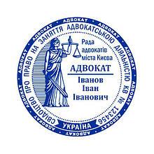 Печать Бюро Адвоката, клише без оснастки