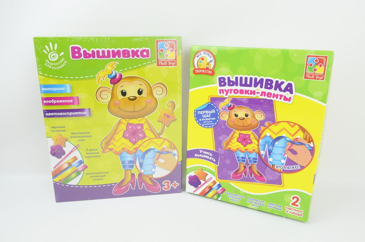 Набор для творчества Vladi-Toys Вышивка лентами и пуговицами Обезьянка и лягушка (VT4701-02)