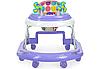 Ходунки Детские ходунки-каталка Детские ходунки Ходунки для детей Ходунки для малышей, фото 2