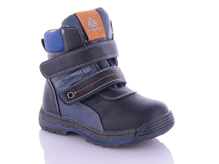 Ботинки зимние детские оптом, 27-32 размер, 8 пар, Солнце