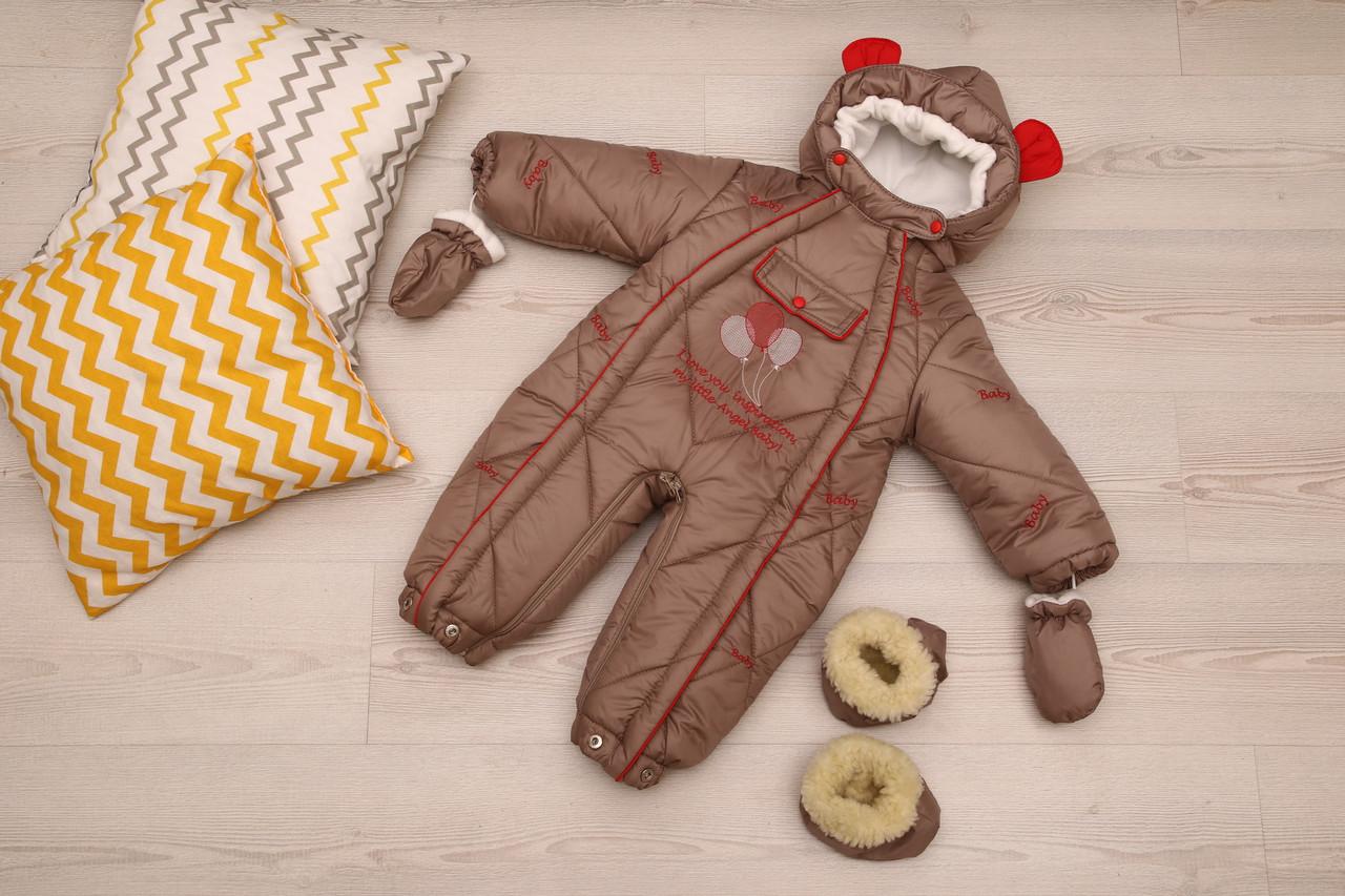 Детский комбинезон-трансформер Детский зимний комбинезон Комбинезон для детей