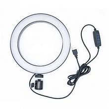 Лампа кольцевая светодиодная USB Ring Light 7326, 20 см