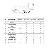Aquaviva Ультрафиолетовая установка Aquaviva AVUF77T, до 85 м3, DN125 1.2кВт (7шт/155Вт), фото 5
