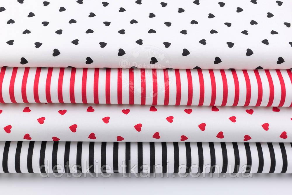 """Набор тканей из 4 штук """"Чёрно-красные сердца и полоски"""" 50*50 см"""