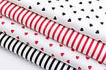 """Набор тканей из 4 штук """"Чёрно-красные сердца и полоски"""" 50*50 см, фото 2"""