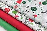 Набор новогодних тканей из 4 штук красно-зелёного цвета 50*50 см, фото 2