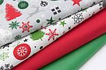 Набор новогодних тканей из 4 штук красно-зелёного цвета 50*50 см, фото 3