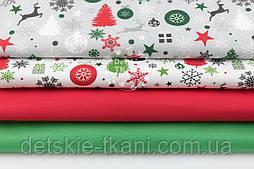 Набор новогодних тканей из 4 штук красно-зелёного цвета 50*50 см