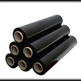 Стрейч пленка 500*20 мкм ЧЕРНАЯ (2,00 кг), 6 рулонов/ящик, фото 2