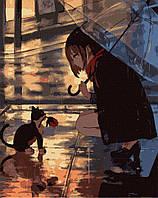 """Картина по номерам """"Вечер для двоих"""" 40*50 см 40*50см (аниме)"""