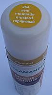"""Крем краска горчичная жидкая - для  замши, нубука и велюра """"Nubuk Velours Liquid"""" SALAMANDER 75 мл, фото 1"""