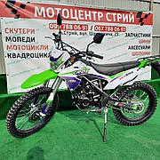 Мотоцикл Skybike CRDX-200 (21/18) зеленый