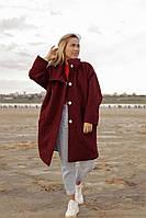 Женское осенее пальто на подкладке оверсайз бордовый цвет, 42-46, 48-52, 6 цветов