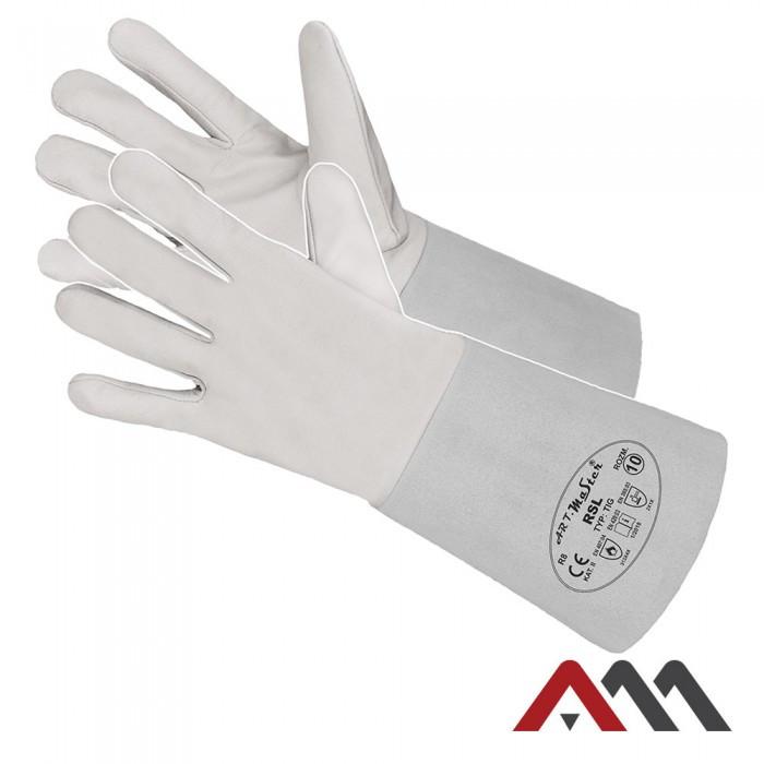 Сварочные перчатки Artmas RSL kat.2, белый