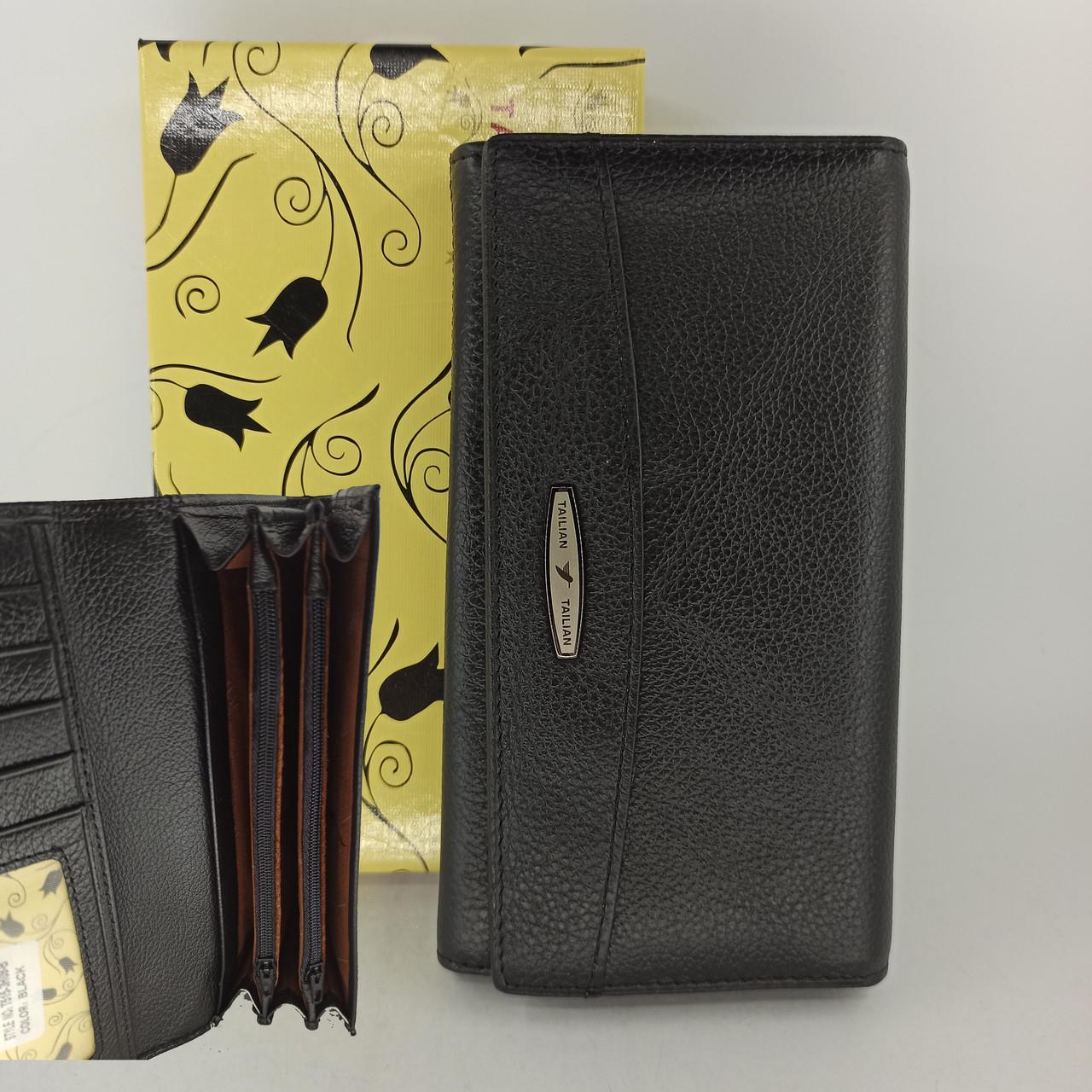Классический кожаный женский кошелек Tailian T515 black