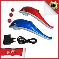 Ручной инфракрасный массажер для ног, шеи и плеч Дельфин JT-889, электрический вибромассажер Dolphin для тела