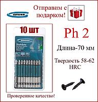Набор бит PH2 х 70, сталь S2, 10 шт, GROSS 11262, фото 1