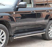 Подножки на Toyota Land Cruiser (1998-2007) 42 мм