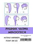 Полотенце - чалма для сушки волос из микрофибры (белая), фото 6