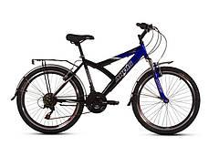 """Велосипед 24 CTB ST ARDIS """"STRIKER"""" 17 сталь, 14 скоростей, черный/синий"""